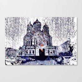 Russian Church Canvas Print