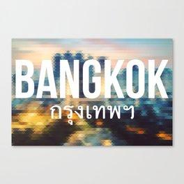 Bangkok - Cityscape Canvas Print