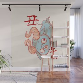 Year of the Ox Wall Mural