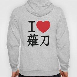 I heart Naginata Hoody