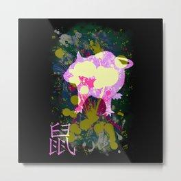 Rat from the Zodiac Metal Print