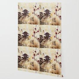 Tao Te Ching Wallpaper