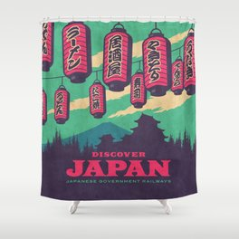 Japan Travel Tourism with Japanese Castle, Mt Fuji, Lanterns Retro Vintage - Green Shower Curtain