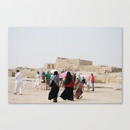 Lady Egypt Canvas Print