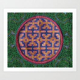 Song for Creativity - Traditional Shipibo Art - Indigenous Ayahuasca Patterns Kunstdrucke