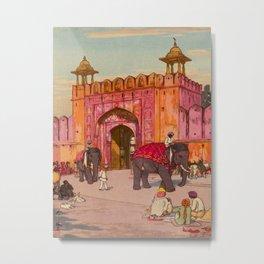Yoshida- The Ajmer Gate at Jaipur  Japanese Woodblock Print Vintage East Asian Cultural Art Metal Print
