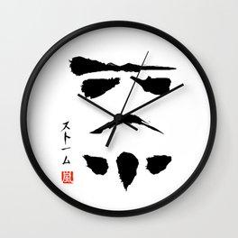 Star Warss Stormtrooper Wall Clock
