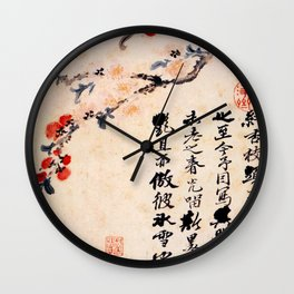 Sakura Blossoms and Kanji Script Wall Clock