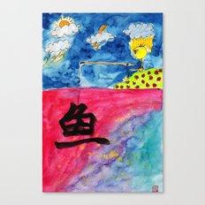 Sentiment Fishing Canvas Print