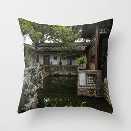 Old Chinese garden, Shenzhen, China (2018-11SZH21) Throw Pillow