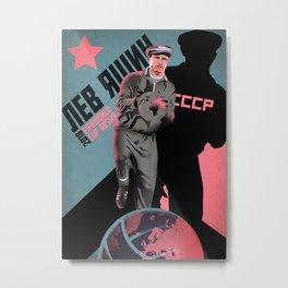 Lev Yashin Metal Print