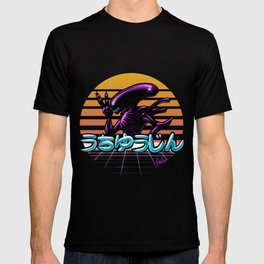 Retro Alien T-shirt