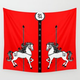 Chinese New Year of the Horse Wall Tapestry