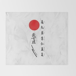 7 Virtues of Bushido Throw Blanket