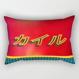 tokoya Rectangular Pillow