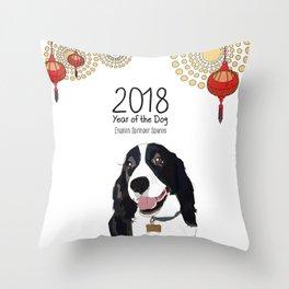 Year of the Dog - English Springer Spaniel Throw Pillow