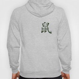 Chinese zodiac sign Rat green Hoody