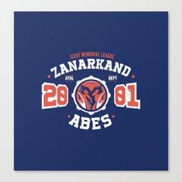 Zanarkand Abes Blitzball Athletic Shirt Distressed Canvas Print
