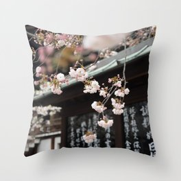 Tokyo 66 Throw Pillow
