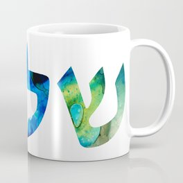 Shalom 15 by Sharon Cummings Coffee Mug