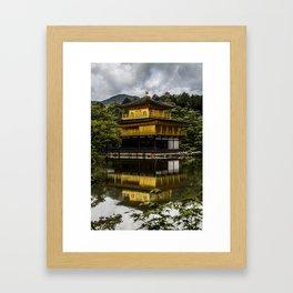 Golden Temple Kinkaku ji Framed Art Print