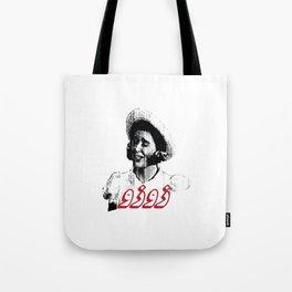 ZuZu Tote Bag