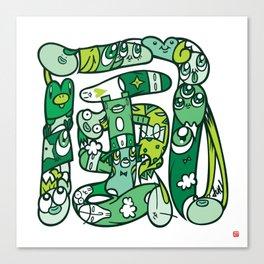風 - WIND Canvas Print