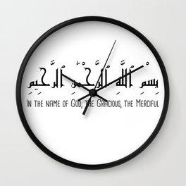 Bismillah AL Rahman AL Rahim - QURAN - Basmala - Basmalah Wall Clock