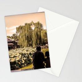 Beijing China Love Photogaphy ArtWork Stationery Cards