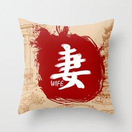 Japanese kanji - Wife Throw Pillow