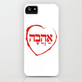The Hebrew Set: AHAVA (=Love) iPhone Case