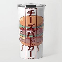 Cheeseburger - Chīzubāgā Travel Mug