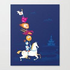 Lancelot Canvas Print