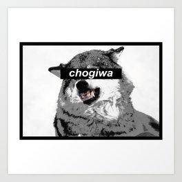 EXO Wolf {chogiwa} Art Print