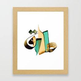 Tariq Framed Art Print