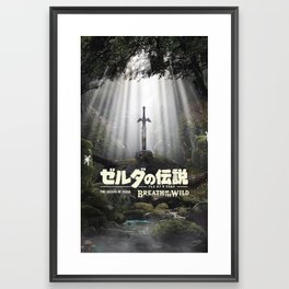Master Sword in Ruins Zelda Poster Framed Art Print
