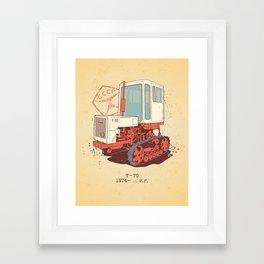 Т 70 Framed Art Print