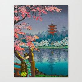 Tsuchiya Koitsu Cherry Blossom Pagoda Woman In Kimono Lake At Twilight Canvas Print