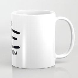 BoE Logo Coffee Mug