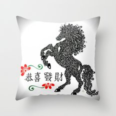 Chinese New Year 2014 Throw Pillow