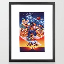 Arabic Aladdin Poster Framed Art Print