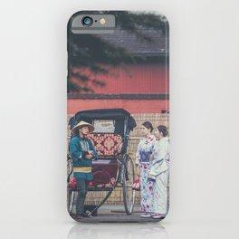 Serene Tokyo Mornings iPhone Case