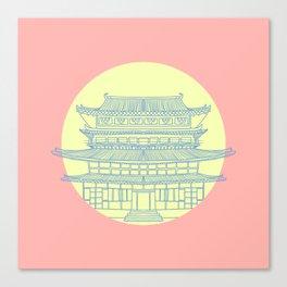 Nara Canvas Print