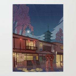 Kyoto at night Poster