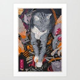 It's a catastrophe.. Art Print