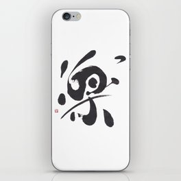 "Kanji Joy ""楽"" iPhone Skin"