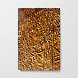 Hieroglyphics in Philae Metal Print
