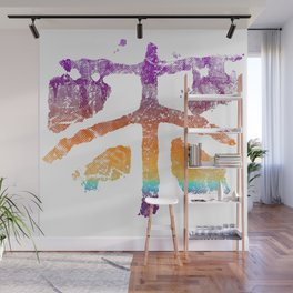 Celtic Cross Fly in Candy Colors Wall Mural