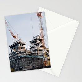 Reconstruction of Kumamoto Castle Stationery Cards
