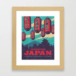 Japan Travel Tourism with Japanese Castle, Mt Fuji, Lanterns Retro Vintage - Blue Framed Art Print